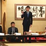 埼玉県電気工事工業組合・浦和支部の青年部会新年会