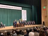 3月3日蕨市町会長連絡協議会・創立60周年記念式典4