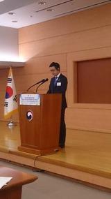 9月12日地方創生に関する日・韓の定例会議&セミナー3