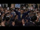 9月14日第26代自民党総裁に菅義偉長官4