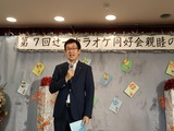 9月29日南区の辻一カラオケ同好会親睦の集い