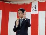 1月18日辻白寿会と鹿手袋1丁目自治会の新年会