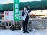 10月18日蕨駅・駅頭演説