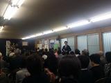 10月7日実践倫理宏正会・浦和支部の朝起会