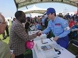 5月20日埼玉県加須市第66回利根川水系連合・総合水防演習2