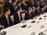 1月29日月例経済報告関係閣僚会議