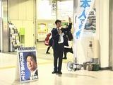 10月4日戸田駅頭
