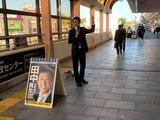 10月2日戸田公園駅頭での街頭演説