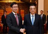 4月15日中国共産党・序列2位の李克強・国務院総理との面会
