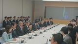6月7日高度ネットワーク戦略本部&官民活用戦略合同会議