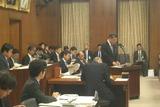 2月23日衆議院予算委員会・第8分科会
