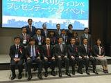 3月14日まちづくりシティコンペ・表彰式2