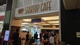 3月12日福岡市スタートアップカフェを視察