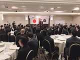 1月16日埼玉県印刷工業組合・賀詞交歓会3
