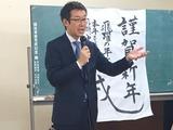 1月8日桜区各地新年会2