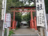 10月7日桜区西堀氷川神社令和3年度例大祭2