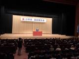 10月14日公明党の矢倉かつお参議の国政報告会2