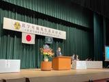 6月13日全国珠算教育連盟・埼玉県支部の低学年優秀生徒表彰式2