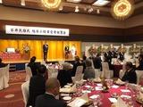 11月4日石井民雄・元戸田市議会議長・旭日小綬章3