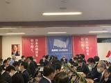 11月20日税制調査会・小委員会