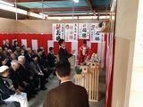 3月10日島崎豊市議・事務所開き4
