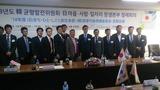 9月12日地方創生に関する日・韓の定例会議&セミナー2