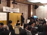 1月15日戸田のニッケン建設・奥友会の新年祝賀会2