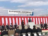 3月17日荒川戸田市・笹目橋上流堤防整備・完成式2