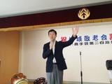 9月16日南区鹿手袋第二自治会の敬老会