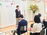 6月30日社会福祉法人・南桜会