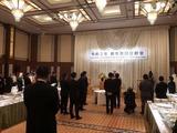 1月9日埼玉県社会保険労務士会の新春賀詞交歓会