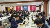 11月27日経済成長戦略・政調全体会議2