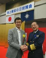 5月10日海上保安制度創設70周年記念海上保安の日祝賀会