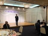 1月18日戸田市各自治会の新年会