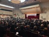 3月8日自民党埼玉県連主催・統一地方選出陣式2