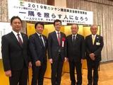 1月15日戸田のニッケン建設・奥友会の新年祝賀会3
