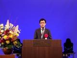 10月10日不動開発㈱・創立50周年祝賀会