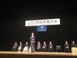 11月5日第97回民謡民舞大会