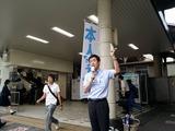 9月20日南浦和東口駅頭