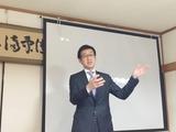 2月3日内谷祭り実行委員会新年会