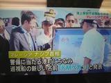 海上保安庁からの供与巡視船「KM・PAKAN」披露式2