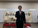 12月2日南区南浦和神輿氷川会の忘年会