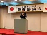 1月9日蕨商工会議所新春懇談会