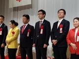 1月7日豊かな埼玉をつくる県民の集い