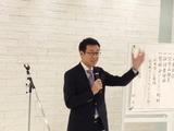 10月8日南区南浦和東自治会主催・敬老祝賀会