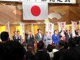 9月3日自民党総裁安倍晋三・選挙対策本部発足式4