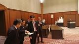 3月12日福岡G20会合・ヒルトン福岡シーホーク