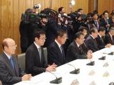 3月20日月例経済報告等関係閣僚会議