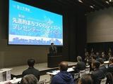 3月14日まちづくりシティコンペ・表彰式4