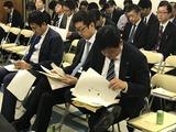 11月30日税制調査会・小委員会「主要項目審議②